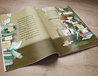 Book design حكاوي بيرمية