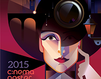 Cinema Poster Awards 2015