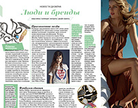 Layout design for ProFashion magazine
