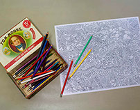 Visual Activities for Special Needs Children