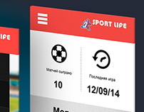 "Concept design of the application for ""Sport Life"""