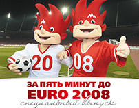 Five Minutes before EURO 2008 - Consumer Magazine