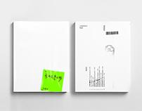 HuaChenYu Album -Quasimodo's Gift -内陆版