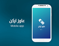 3awez Arken - Android app