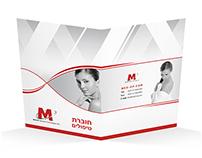MED-OP Aesthetic Technologies LTD