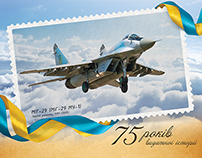 Calendar for Lviv State Aircraft Repair Plant