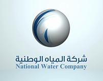 NWC - Logo Animation