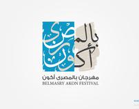 Belmasry Akon Festival (logo)