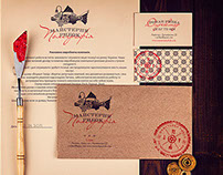 "Branding for "" Fish manufactory """