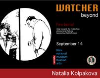 Watcher beyond. exibition