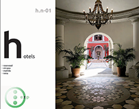 Hotel 01, Hotel Series, San Miguel de Allende / Mex Cit