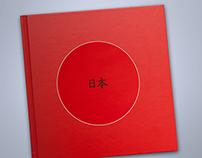 Arquitectura en Japón. [Book]
