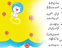 Children's Poetry Book : Illustrations