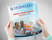 Cover Catalog Shrimp Culture Notebook