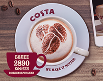 COSTA COFFEE PROMO SITE 2014