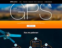 Landing page GPS