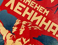 Soviet Retro Posters3