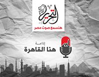 El Tahrir News Paper
