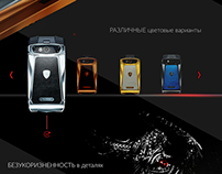 "Concept of site Tonino Lamborghini mobile  ""Antares"""