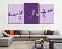 Living Room Typographic Canvas
