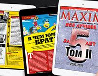 MAXIM 2007-2011 digest