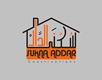 Sukna Addar logo guide line