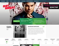 Gazprom Media Site Concept
