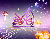 EID_UL_ADHA_IDENT