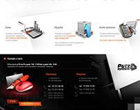 PUTZ SYSTEM  - auction template design