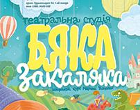 Byaka Zakalyaka