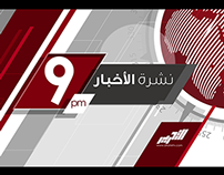 Tahrir TV. News Intro