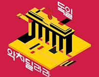 World's landmarks with Korean
