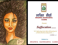Suffocation by Swapnil Saundarya ezine