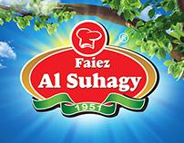 Al Suhagy - السوهاجي