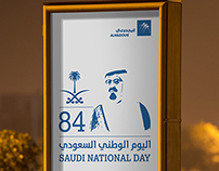Saudi National Day Ad.