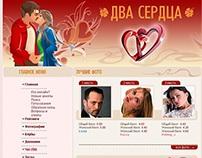 My 1 site
