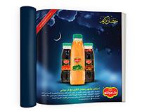 Del Monte Ramadan Magazine Ads