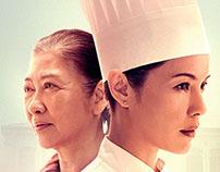 Recipe - A telemovie about Dementia