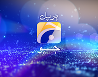 GEO ENTERTAINMENT REBRAND