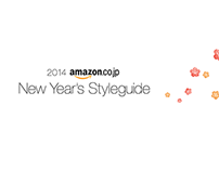 Amazon.co.jp New Year's