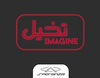 تخيل - Imagine