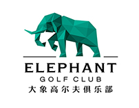 Beijing Elephant Golf Club