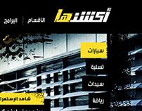 Actionha Website