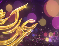 ARY Eid Ident & Packaging