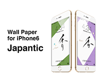 Japantic wall paper