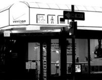Verizon Dream Incubator