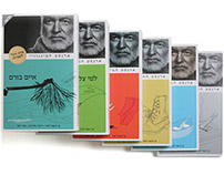 Hemingway book covers, Penn Publishing