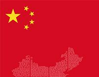 Poster Chinese 60th Anniversary - WDKA