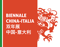 "Biennale China-Italia - ""记忆"" Beijing"