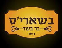 Basharis  website